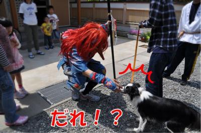 y-2266-0_convert_20100507214458.jpg