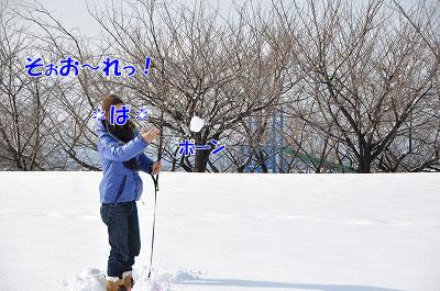 yu20110123-03+.jpg