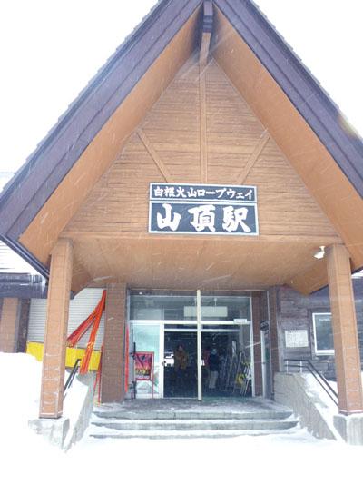 0-k-74suki-x.jpg