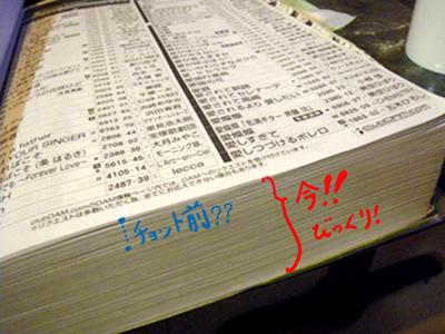 0-karaoke1xx.jpg