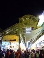 台湾旅行 2日目 士林夜市 外観