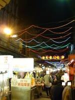 台湾旅行 3日目 臨江夜市2