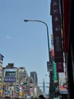 台湾旅行 街並み ディンタイフォンの近く