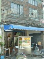 台湾旅行 街並み 路地の店