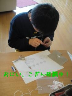 rPxiANx7.jpg