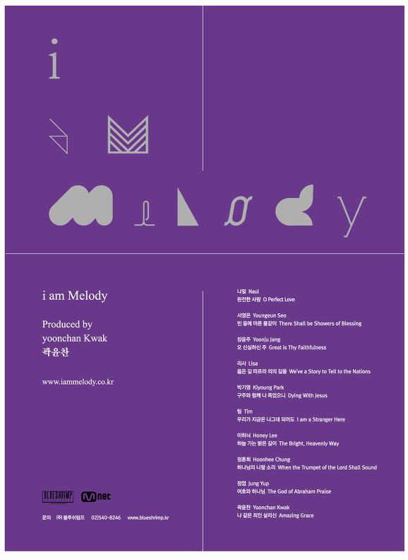 iammelody_design_image_1.jpg