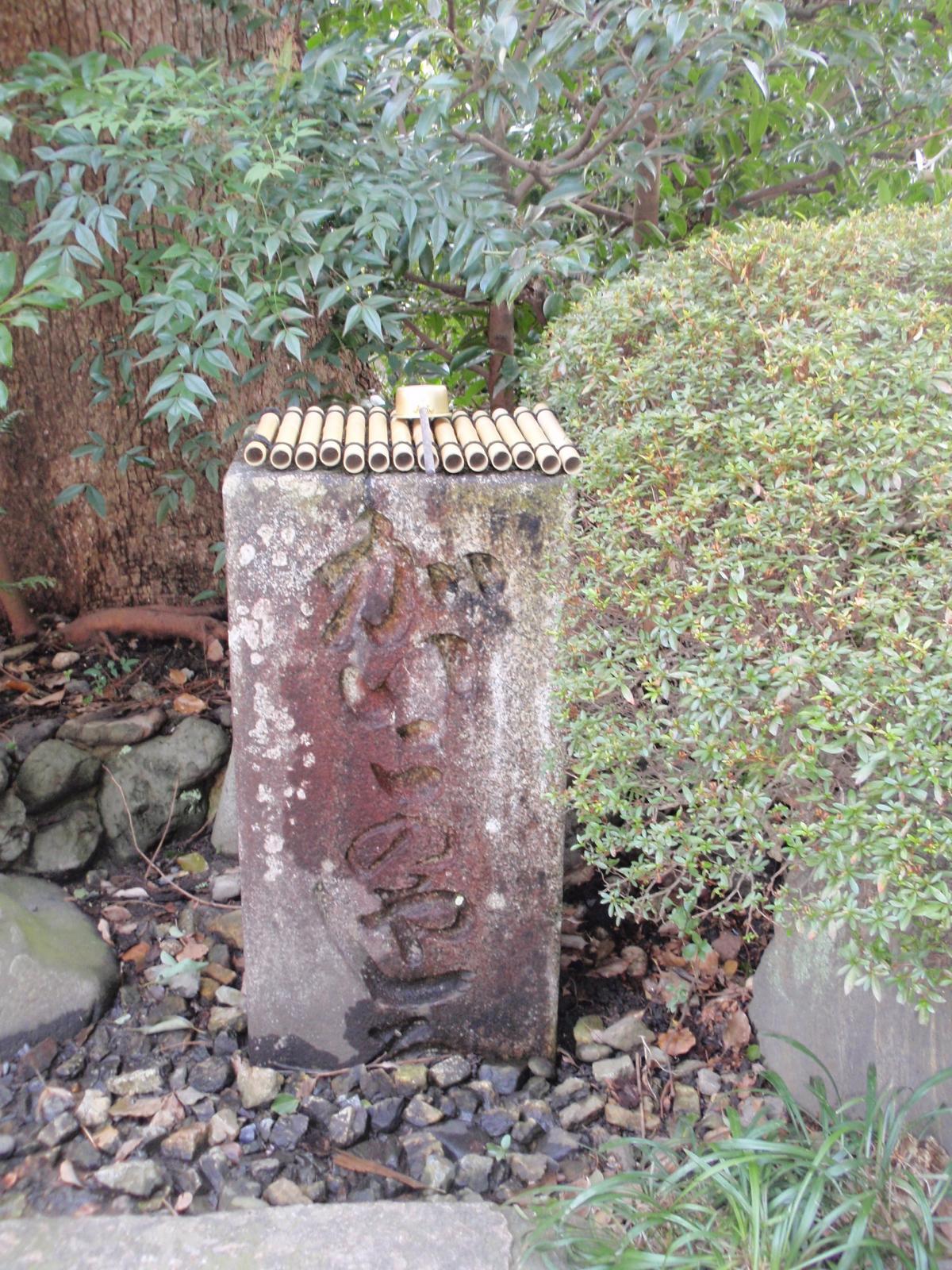木島神社・石柱