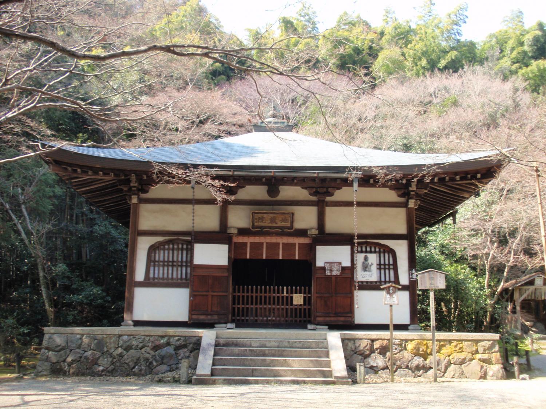 地蔵院(竹の寺)・本堂
