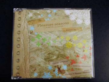 ライブで配布されたCD