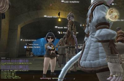 ffxivgame 2010-10-08 02-18-12-700ブログ用