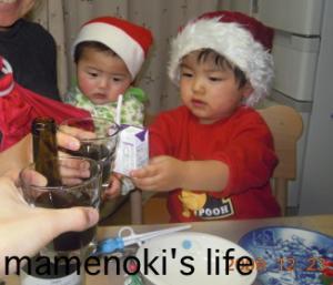 クリスマス20092