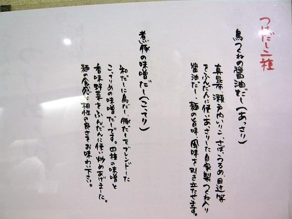 大 メニュー 2
