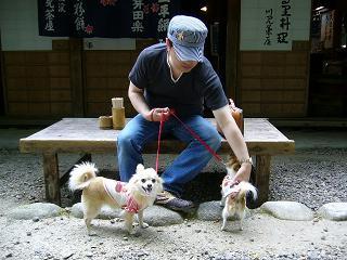 香嵐渓(まな&あず2)