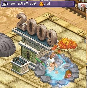 happy2009.jpg