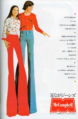 _091115昭和広告手帳1