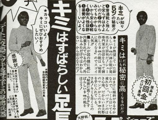 _091115昭和広告手帳3