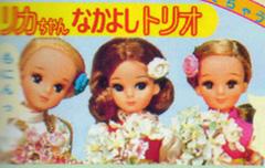 _091115昭和広告手帳8