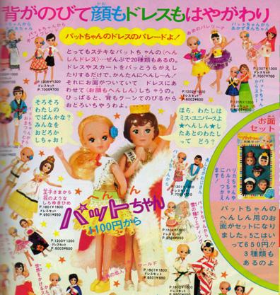_091115昭和広告手帳9