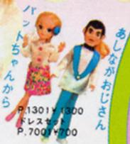 _091115昭和広告手帳10