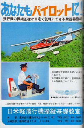 _091115昭和広告手帳6
