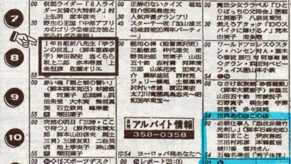 100223藤田4-2