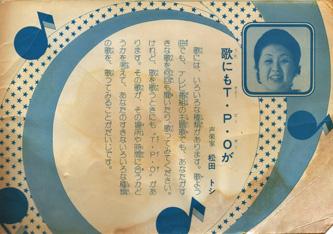 _054新大阪6