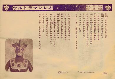 _054新大阪7