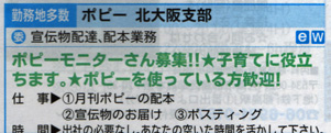 _054新大阪15