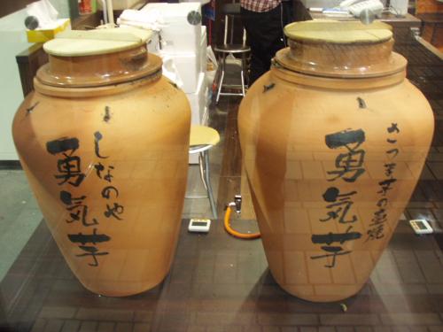 10湯沢4