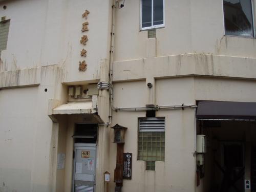 09野沢20