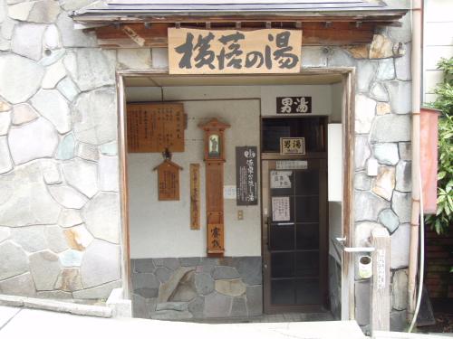 09野沢22