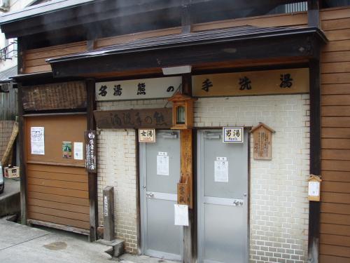09野沢26