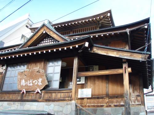 09野沢34