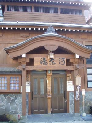 09野沢36
