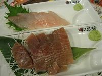 asagaya-sakura-suisan78.jpg