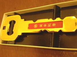 chiyodaku88.jpg