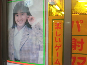 enoshima14.jpg