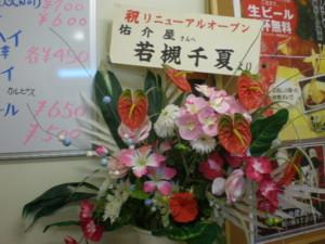 enoshima19.jpg