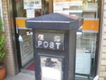 enoshima35.jpg