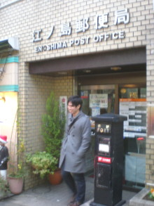 enoshima36.jpg
