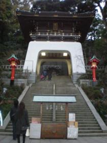 enoshima42.jpg