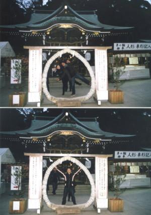 enoshima49.jpg