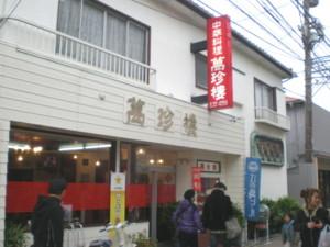 enoshima7.jpg