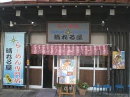 enoshima9.jpg