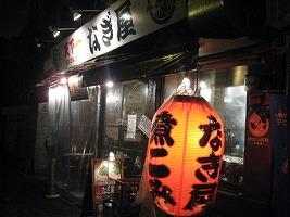 honancho-nagiya40.jpg