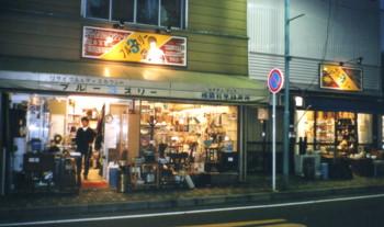 kamakura43.jpg