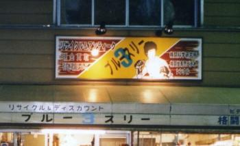 kamakura45.jpg