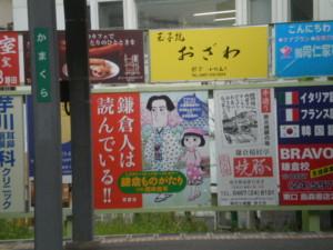 kamakura47.jpg