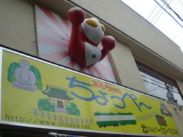 kamakura8.jpg
