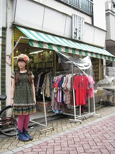 koenji-animal-youko83.jpg